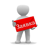 ЛЕНДИНГ ФРАНШИЗА main